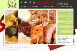Cheng Hong Catering